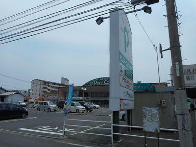 ピュアクック観音店(スーパーマーケット) 〒733-0035 広島県広島市西区南観音2丁目8−5