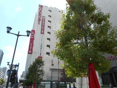 バスターミナル|広島市の交通の中心です
