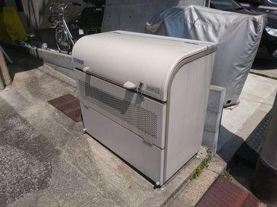 広島市周集になりますので広島市のごみ収集にしたがって出して下さい