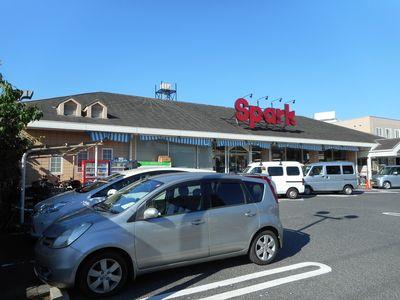 スパーク 観音店(スーパーマーケット)|〒733-0035 広島県広島市西区南観音2丁目4−20