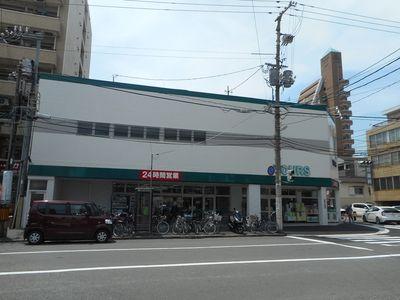 ユアーズ天満店(スーパーマーケット)|733-0031 広島県広島市西区観音町9−3