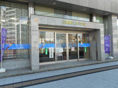 銀行|営業時間(月~金9:00~15:00 土日定休日)