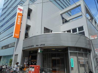 郵便局|営業時間(月~金9:00~17:00)