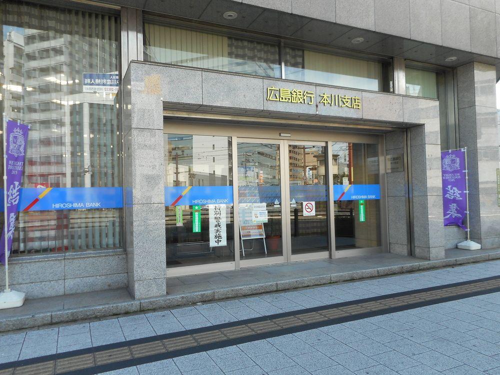 〒730-0805 広島県広島市中区十日市町1丁目3−34にある広島本社の銀行