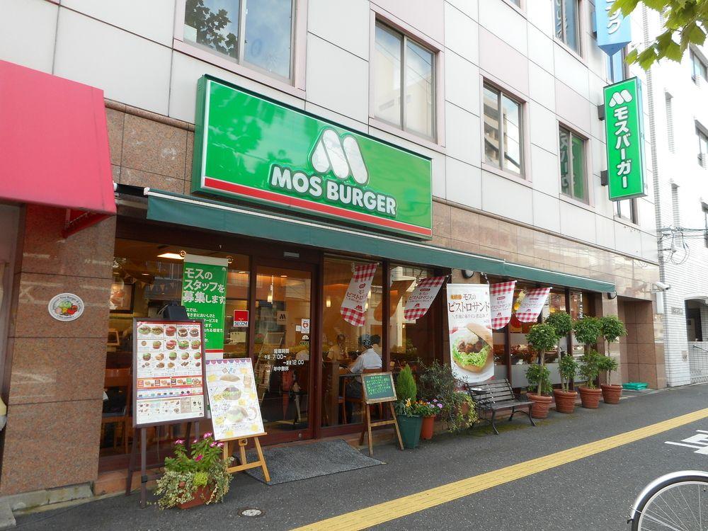 〒730-0851 広島県広島市中区榎町3−1にあるハンバーガー店