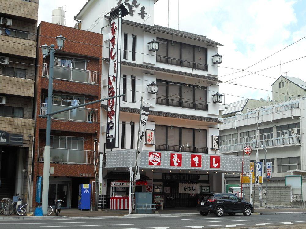 〒730-0851 広島県広島市中区榎町10−23にある和食店