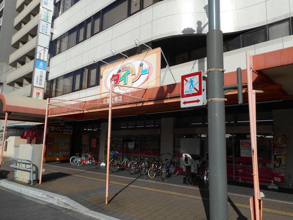 〒730-0852 広島県広島市中区猫屋町3−2にある100円ショップ