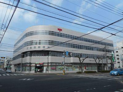 広島西郵便局(郵便局)|〒733-8799 広島県広島市西区天満町5−10