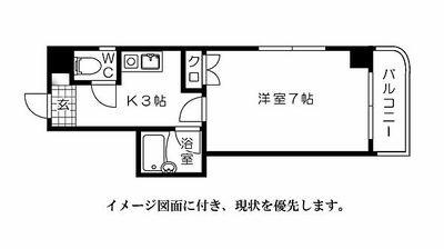 広島市中区光南 トロール吉島の間取り図面です