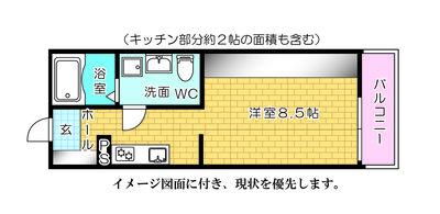 エスタディオⅢ 4号室タイプの簡易間取り図面 広島修道大学生・広島市立大学生向けの賃貸