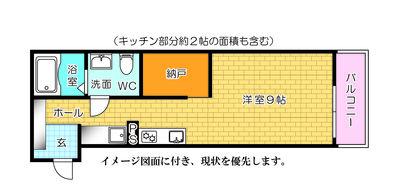 エスタディオⅢ 5号室タイプの簡易間取り図面 広島修道大学生・広島市立大学生向けの賃貸
