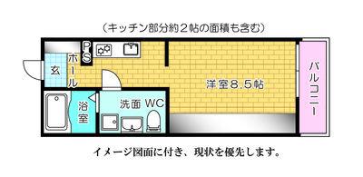 エスタディオⅢ 2・3号室タイプの簡易間取り図面 広島修道大学生・広島市立大学生向けの賃貸