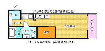 エスタディオⅢ 1号室タイプの簡易間取り図面 広島修道大学生・広島市立大学生向けの賃貸