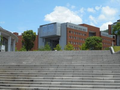 広島市立大学の周辺環境。