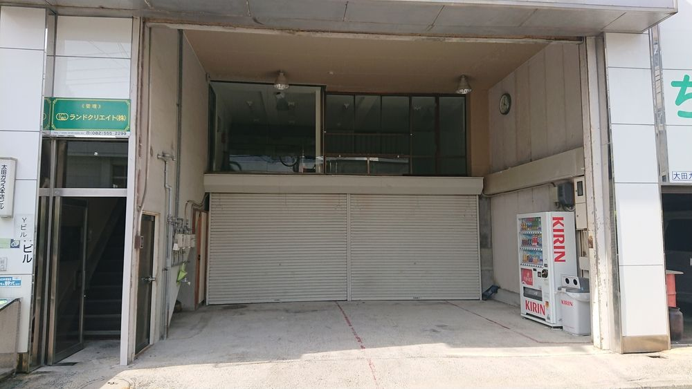 本川町1丁目Yビル 店舗・事務所