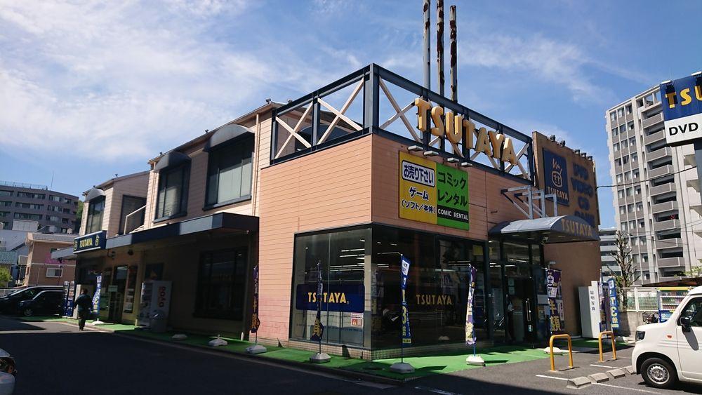 TSUTAYA 己斐本町店|〒733-0812 広島県広島市西区己斐本町3丁目12−25