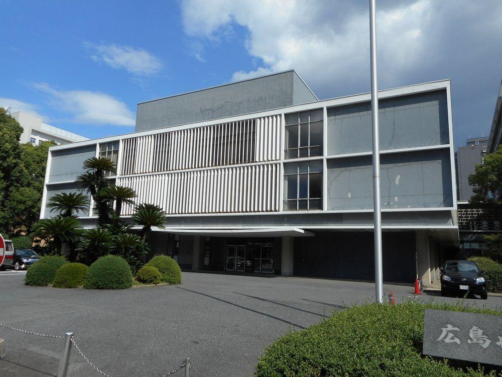 広島県庁 〒730-8511 広島県広島市中区基町10−52