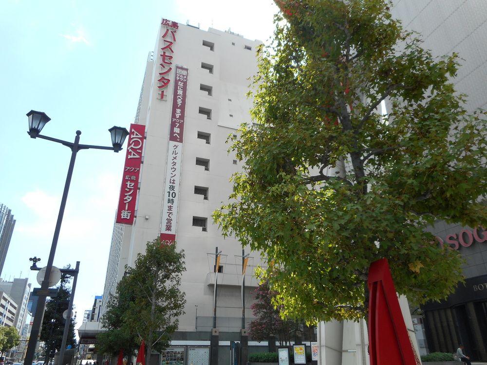 広島バスセンター|〒730-0011 広島県広島市中区基町6−27