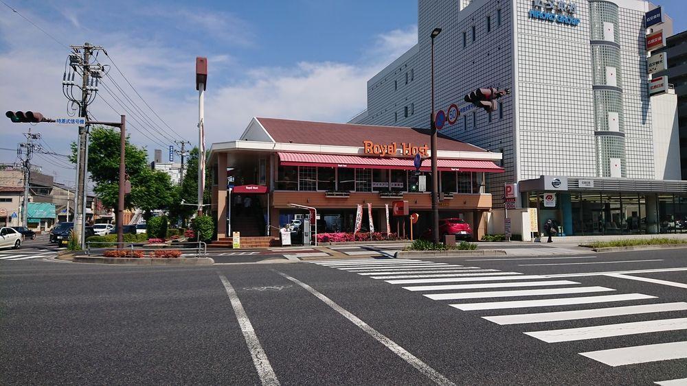 ロイヤルホスト 三篠店|〒733-0003 広島県広島市西区三篠町3丁目14−21
