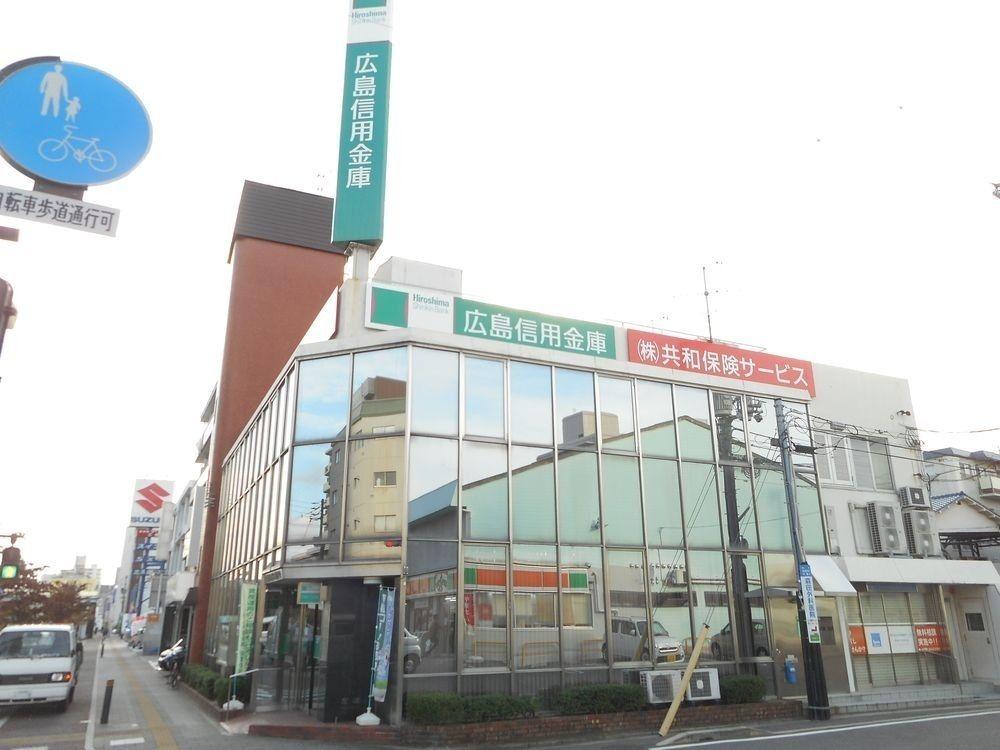 金庫 広島 信用