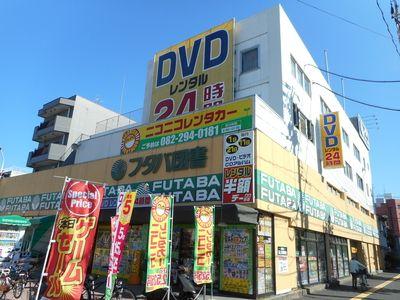 広島市西区観音本町周辺エリアの賃貸物件のご紹介