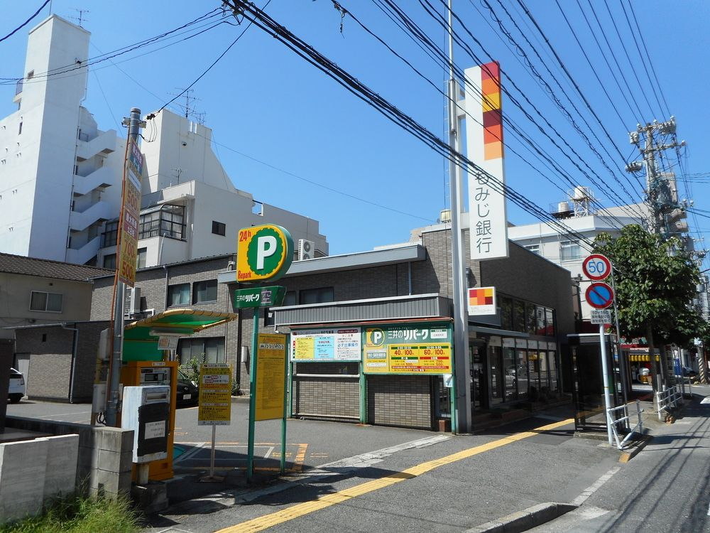もみじ銀行 昭和町支店|〒730-0046 広島県広島市中区昭和町3−19