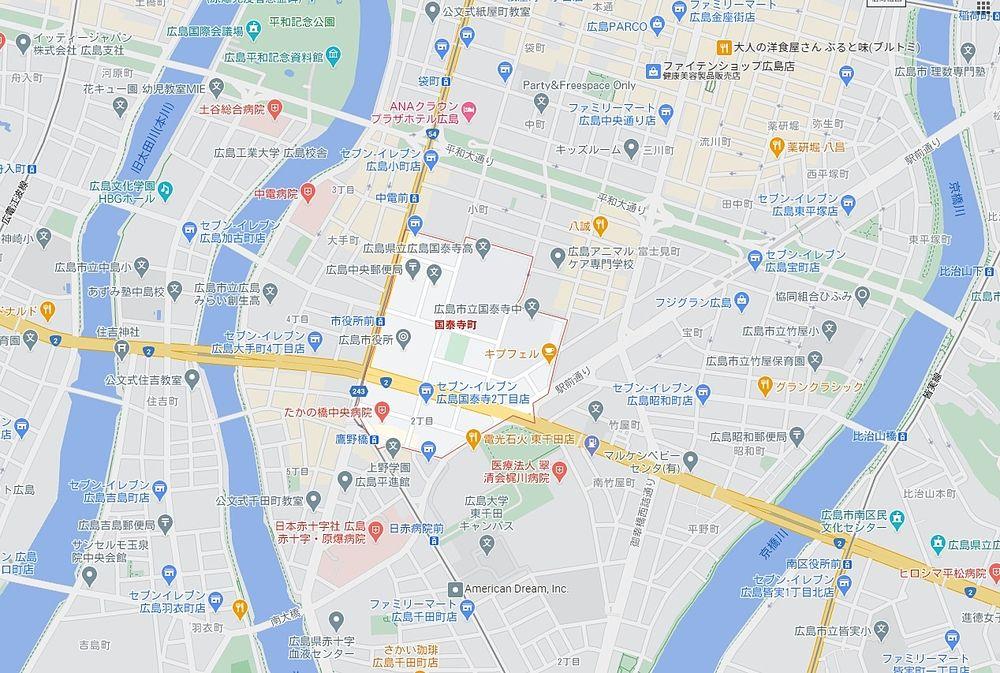 広島市中区国泰寺町で賃貸のお部屋探し
