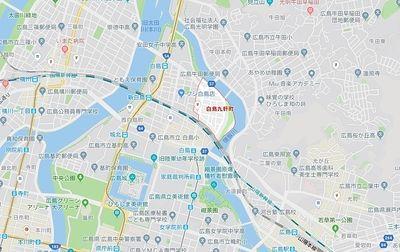 広島市中区白島九軒町の賃貸のお部屋探し