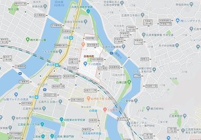 広島市中区白島中町の賃貸のお部屋探し