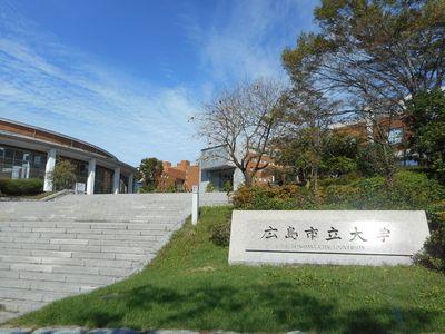 広島市立大学に合格したらお部屋を早めに抑えましょう。