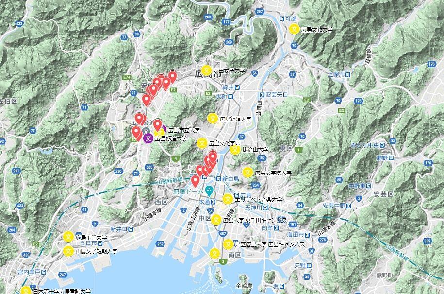 広島市立大学・広島修道大学生向け賃貸物件・便利な周辺施設等の情報