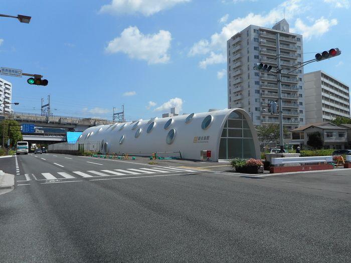 新白島駅|〒730-0005 広島県広島市中区西白島町