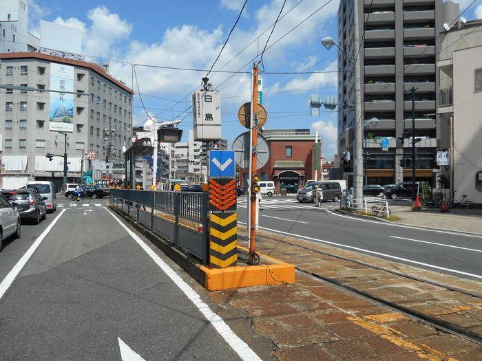 広島電鉄 『広電白島電停』
