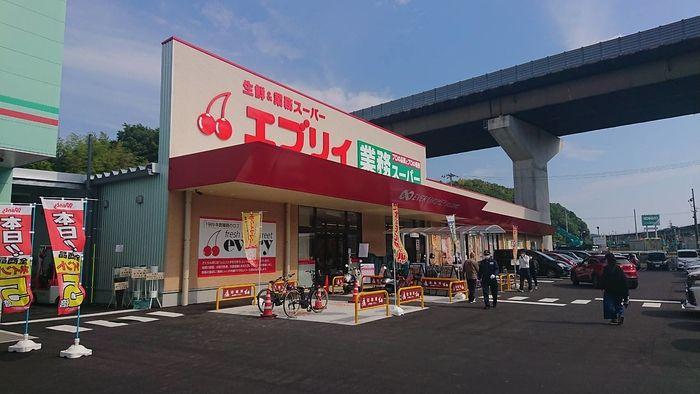 スーパーマーケット『エブリイ沼田店』(エブリイ沼田モール内)