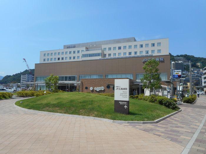 JR広島病院|〒732-0057 広島県広島市東区二葉の里3丁目1−36