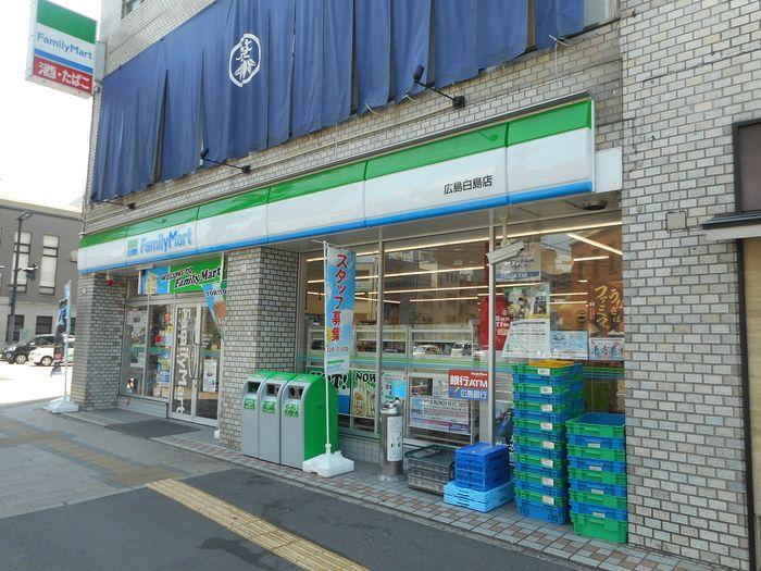 ファミリーマート【広島白島店】