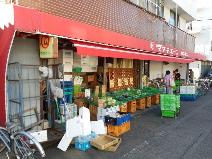 スーパーマーケット『ママチェーン カネホリ』