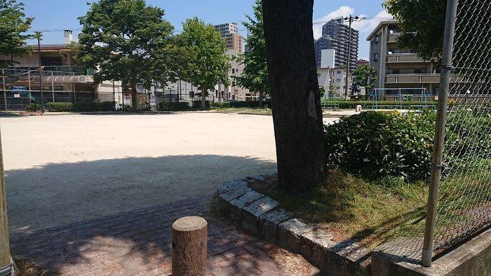 尾長公園(広島市東区)