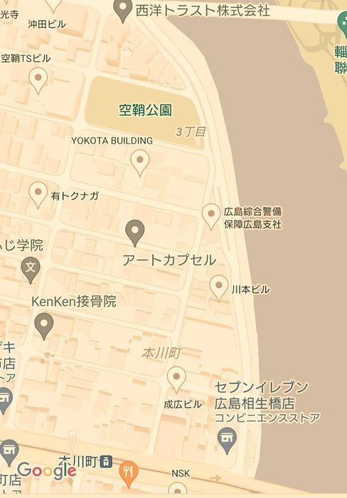 空鞘公園(広島市中区)