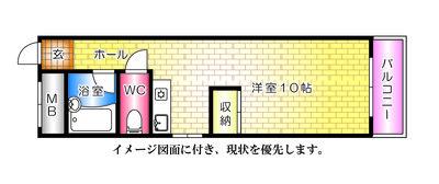 広島市中区白島九軒町 大芝総合ビル2の間取り図面です