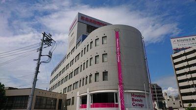 広島美容専門学校生向けの賃貸のお部屋が充実