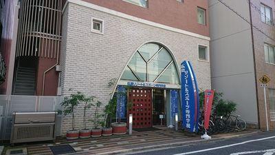 広島リゾート&スポーツ専門学校生のお部屋が充実