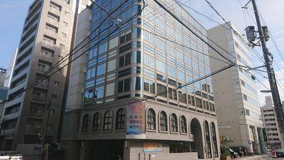 広島県理容美容専門学校 生向けの賃貸情報
