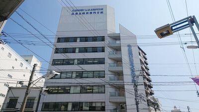 広島公務員専門学校生向けの賃貸情報