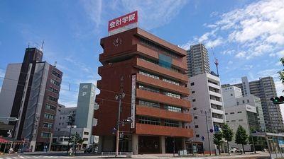広島会計学院専門学校生向けの賃貸情報