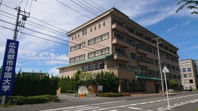 広島都市学園大学生向け賃貸情報